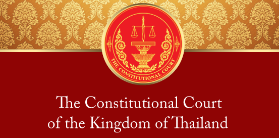 constituitional-court